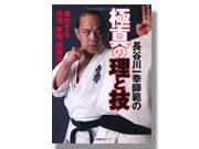 0056_book_2